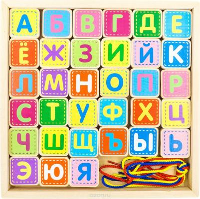 "Шнуровка Alatoys ""Шнуровка азбука"", 33 детали, 4 шнурка, 265*225*25"