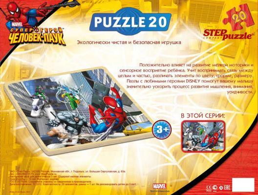 Настольная игра Step Puzzle пазлы Человек-паук 89127 от 123.ru