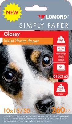 Фотобумага Lomond Simply 10x15 260г/м2 50л белый глянцевое покрытие для струйной печати 0102165