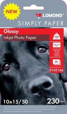 Фотобумага Lomond Simply 10x15 230г/м2 50л белый матовое покрытие для струйной печати 0102166