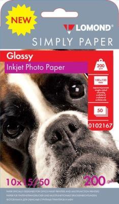 Фотобумага Lomond Simply 10x15 200г/м2 50л белый глянцевое покрытие для струйной печати 0102167
