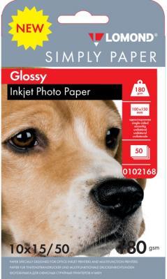 Фотобумага Lomond Simply 10x15 180г/м2 50л белый глянцевое покрытие для струйной печати 0102168 цена