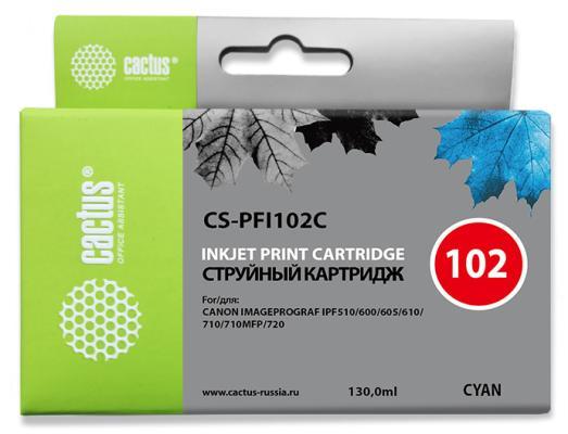 Картридж Cactus CS-PFI102C для Canon IP iPF500/iPF600/iPF700/ MFP M40/iPF765/LP17/LP24 синий