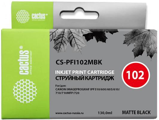 Картридж Cactus CS-PFI102MBK для Canon iPF500/iPF600/iPF700/ MFP M40/iPF765/LP17/LP24 черный матовый