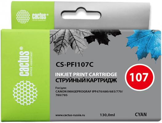 Картридж Cactus CS-PFI107C для Canon IP iPF670/iPF680/iPF685/iPF770/iPF780/iPF785 синий картридж cactus cs pfi107mbk black matte 130ml для canon ip ipf670 ipf680 ipf685 ipf770 ipf780 ipf785