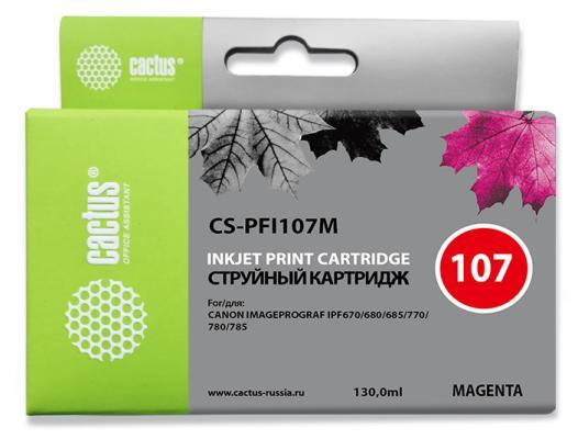 Картридж Cactus CS-PFI107M для Canon IP iPF670/iPF680/iPF685/iPF770/iPF780/iPF785 пурпурный картридж струйный cactus cs pfi107bk черный 130мл для canon ip ipf670 ipf680 ipf685 ipf770 ipf780 ipf785