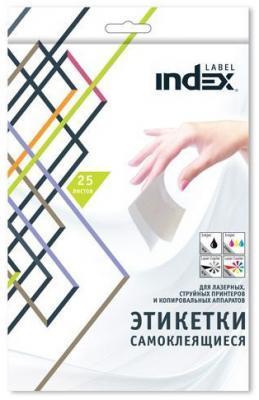 Самоклеящиеся этикетки Index 25 листов 210х297 мм желтый зеленый красный синий белый IL210297/25mix от 123.ru