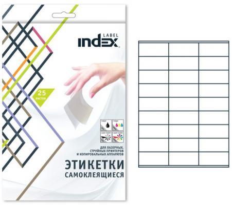 Самоклеящиеся этикетки Index 25 листов 70х32 мм белый IL7032/25 от 123.ru