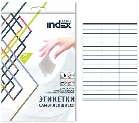 Самоклеящиеся этикетки Index 25 листов 70х16,9 мм белый IL7016/25 самоклеящиеся этикетки index label ф a4 разм 70х16 9 51 этикетка на листе 25 листов в упаковке