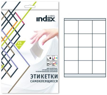 Самоклеящиеся этикетки Index 25 листов 70х67,7 мм белый от 123.ru