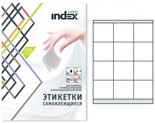 Самоклеящиеся этикетки Index 100 листов 70х67,7 мм белый