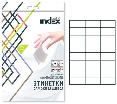 Самоклеящиеся этикетки Index 25 листов 70х37 мм белый IL7037/25 от 123.ru