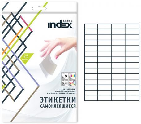 Самоклеящиеся этикетки Index 25 листов 52,5х21,2 мм белый от 123.ru