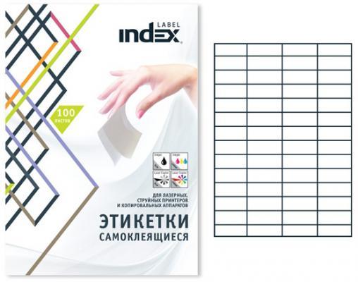 Самоклеящиеся этикетки Index 100 листов 52,5х21,2 мм белый IL5221 от 123.ru