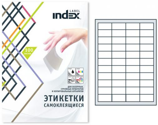 Самоклеящиеся этикетки Index 100 листов 48,5х25,4 мм белый IL4825/44 от 123.ru