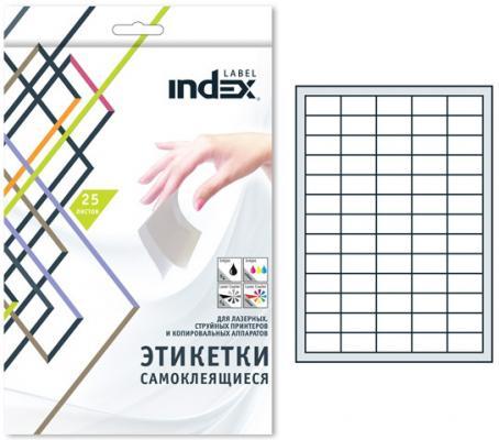Самоклеящиеся этикетки Index 25 листов 38х21,2 мм белый IL3821/25 от 123.ru