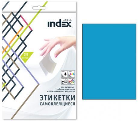 Самоклеящиеся этикетки Index 25 листов 210х297 мм синий самоклеящиеся этикетки index label ф a4 разм 70х16 9 51 этикетка на листе 25 листов в упаковке