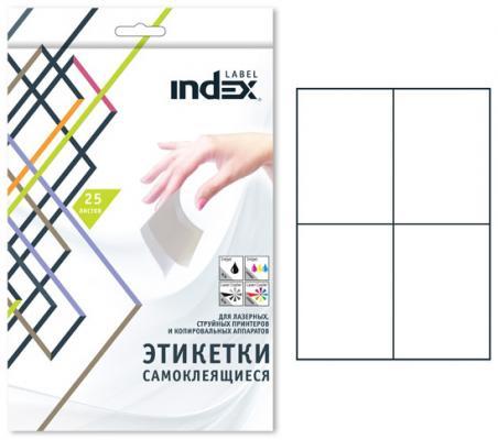 Самоклеящиеся этикетки Index 25 листов 105х148 мм белый IL105148/25 самоклеящиеся этикетки index label ф a4 разм 70х16 9 51 этикетка на листе 25 листов в упаковке
