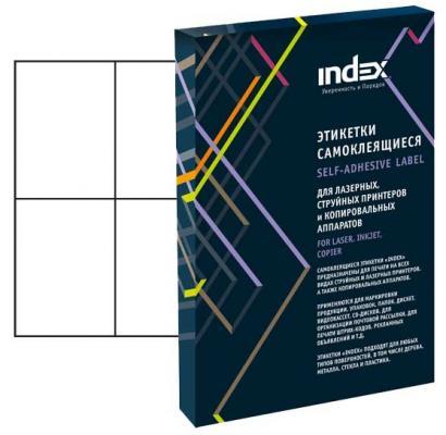 Самоклеящиеся этикетки Index 100 листов 105х148 мм белый I-LA105148