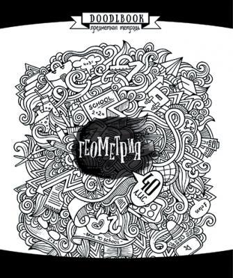 Тетрадь предметная ПОЛОТНЯНО-ЗАВОДСКАЯ ФАБРИКА Дудлинг-Бук. Геометрия 40 листов клетка скрепка 026918