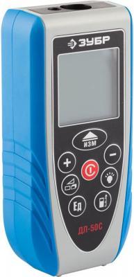 Дальномер Зубр Эксперт лазерный ДЛ-50 C точность 1.5мм дальность 50м 34933_z01 лазерный дальномер ресанта дл 30
