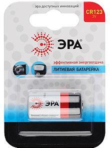 Батарейки Эра CR123-1BL CR123 1 шт 10/100/8500