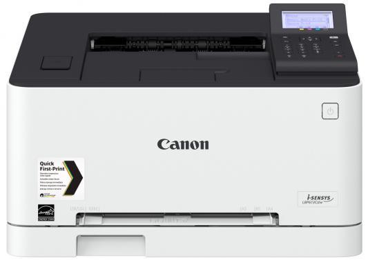 Принтер Canon i-SENSYS LBP613Cdw цветной A4 18ppm 600x600dpi USB Ethernet Wi-Fi 1477C001 принтер canon i sensys lbp613cdw