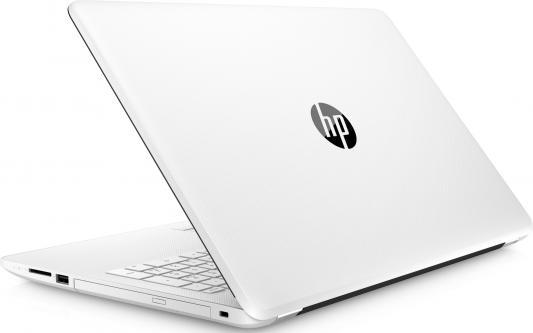 """Ноутбук HP 15-bs086ur 15.6"""" 1920x1080 Intel Core i7-7500U 1VH80EA"""