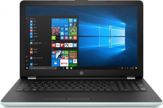 Ноутбук HP 15-bs090ur 15.6 1920x1080 Intel Core i7-7500U 2CV67EA ноутбук hp pavilion 15 au142ur 15 6 1920x1080 intel core i7 7500u 1gn88ea