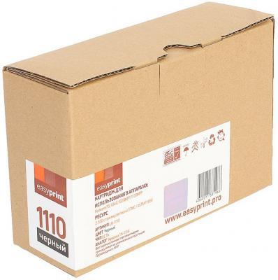 Картридж EasyPrint LK-1110 для Kyocera FS-1040/1020MFP/1120MFP черный 2500стр мфу kyocera fs 1020mfp