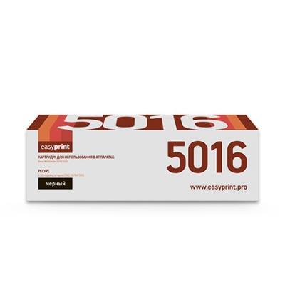 Картридж EasyPrint LX-5016 106R01277 для Xerox WorkCentre 5016/5020 черный 6300стр фотобарабан wc 5016 b 5020 b db dn 22000 отпечатков 101r00432