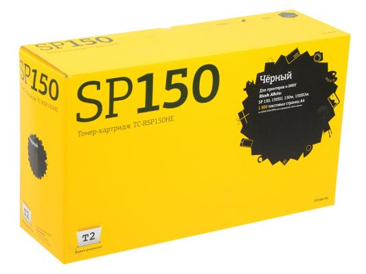 Картридж T2 SP150HE для Ricoh SP150/150SU/150w/150SUw черный 1500стр TC-RSP150HE картридж easyprint lr sp150he для ricoh sp 150 150su 150w 150suw черный 1500стр