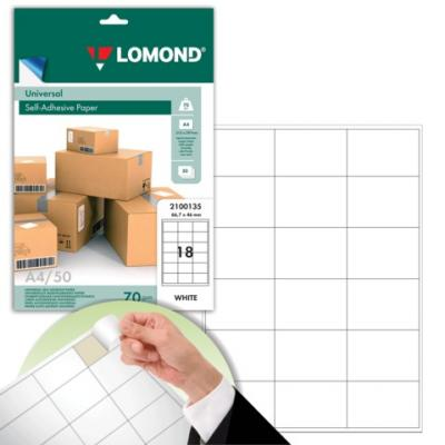 все цены на Этикетки универсальные Lomond А4 70г/м2 66.7ммx46мм 50л 2100135 онлайн