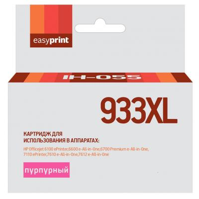 Картридж EasyPrint CN055AE для HP Officejet 6100/6600/6700/7110/7610 пурпурный IH-055 printer 7110 hp