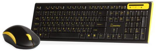 Комплект Smartbuy 23350AG черно-желтый USB SBC-23350AG-KY