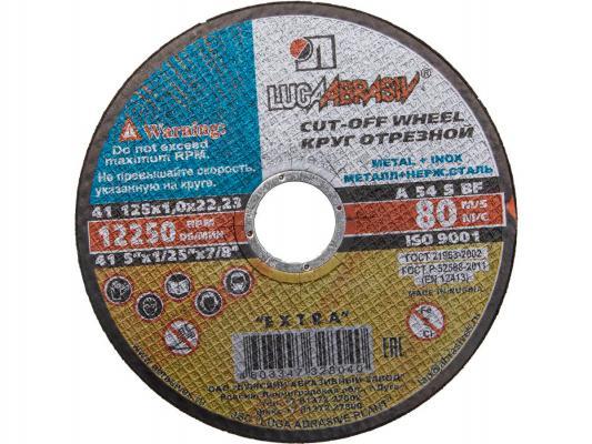 Картинка для Отрезной круг Луга абразивный для УШМ 125х1х22.2мм по металлу 3612-125-1.0