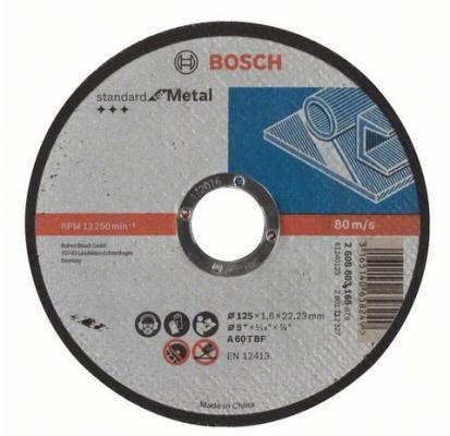 Отрезной круг Bosch Standard 125х1.6мм 2608603165