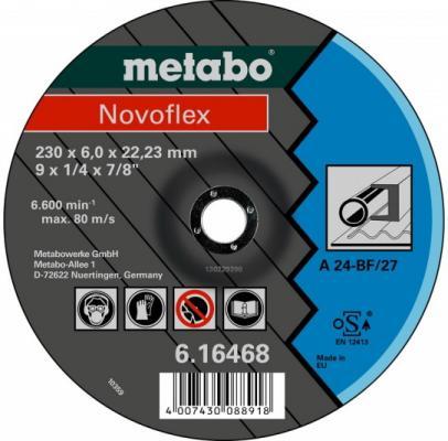 Обдирочный круг MetaboNovoflex 125x6 A 616462000