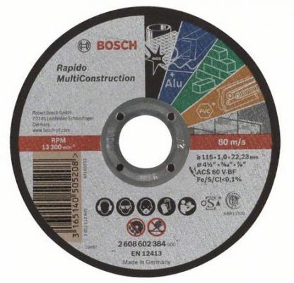 Отрезной круг Bosch 115x1мм 2608602384