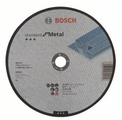Отрезной круг Bosch Standard 230х3мм SfM прямой по металлу 2608603168