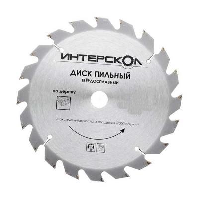 Пильный диск Интерскол 160x20/16-16Т по дереву 1201.046