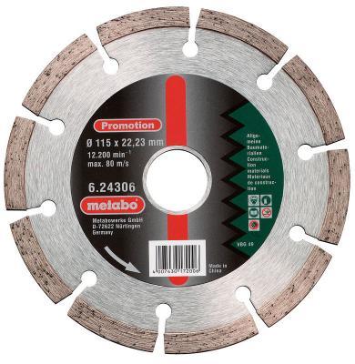 Алмазный круг Metabo115x22.23мм универсальный 624306000 metabo 425 turbotec