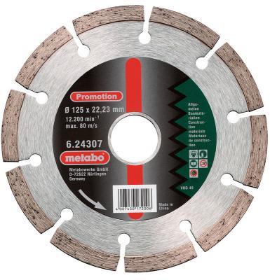Алмазный круг Metabo125x22.23мм универсальный 624307000 metabo