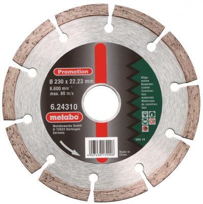 Алмазный круг Metabo230x22.23мм универсальный 624310000 metabo 425 turbotec