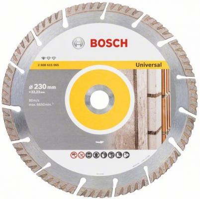 Алмазный диск Bosch Stf Universal 230-22.23 2608615065 диск алмазный universal 230х22 2 мм bosch 2608615065