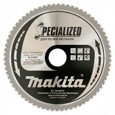 Пильный диск Makita 185х30х1.45мм 70зуб для тонк металла B-29387 makita 185х30мм 70зубьев b 29387