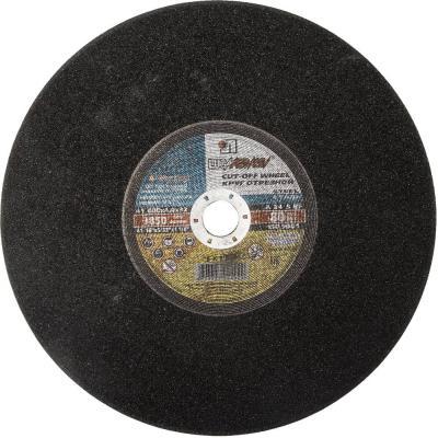 Отрезной круг Луга абразивный для торцовочной пилы 400х4х32мм по металлу 3613-400-4,0