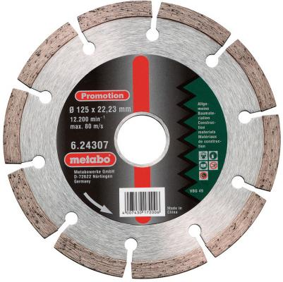 Алмазный круг Metabo150x22.23мм универсальный 624308000 круг алмазный энкор 25851