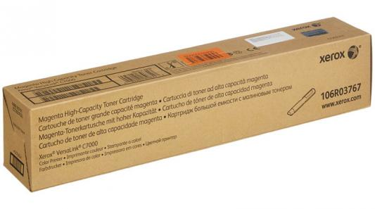 Картридж Xerox 106R03767 для VersaLink C7000 пурпурный 10000стр картридж xerox 106r03765 для xerox versalink c7000 черный