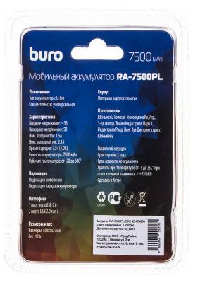 Портативное зарядное устройство Buro RA-7500PL-OR Pillow 7500мАч оранжевый портативное зарядное устройство buro rc 7500a b 7500мач черный